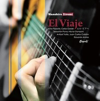Tango_guitar3