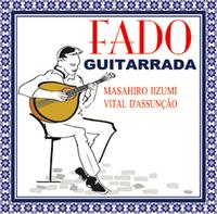Guitarrada